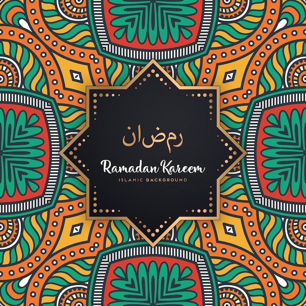Beau Fond De Mandala Sans Couture Ramadan Kareem Vecteur gratuit