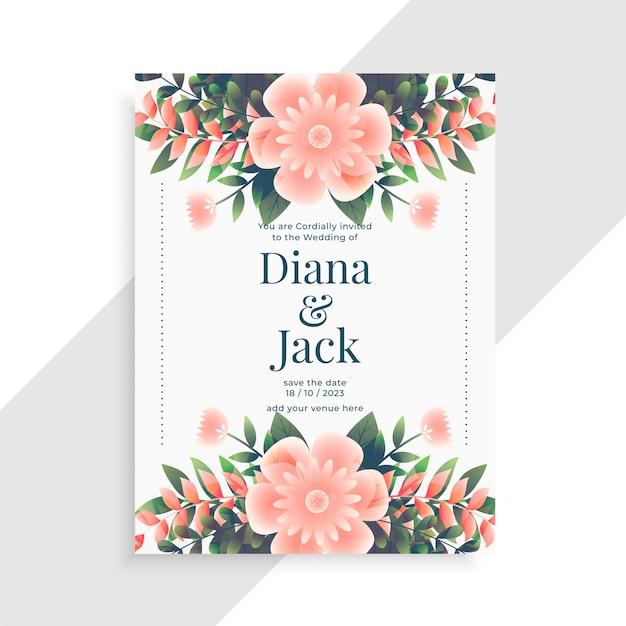 Beau Modèle De Carte De Mariage Décoratif Fleur Floral Vecteur gratuit