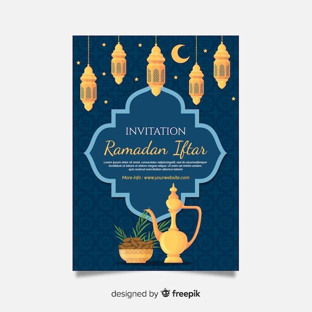 Beau modèle d'invitation iftar Vecteur gratuit