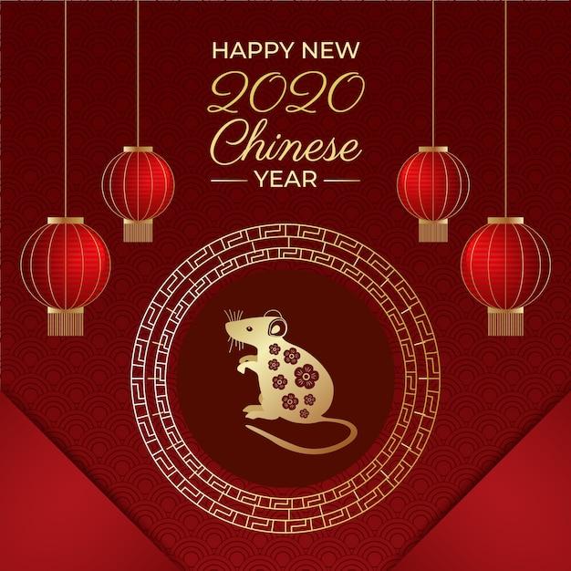 Beau nouvel an chinois rouge et or Vecteur gratuit