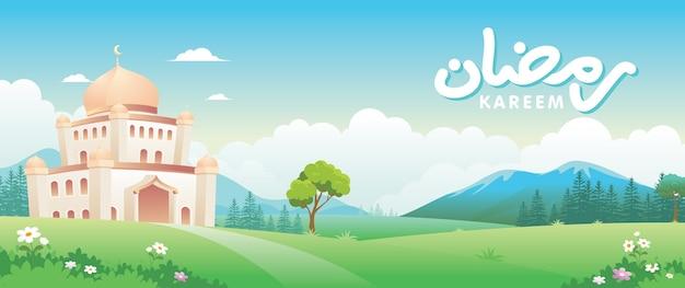 Beau Paysage Naturel De Scène Avec Bannière De Mosquée Vecteur Premium