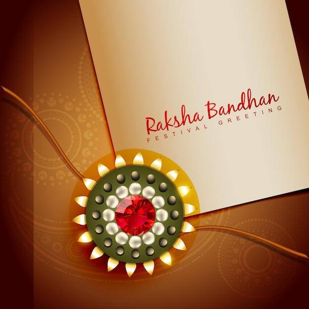 Beau rakhi pour le festival hindou rakshabandhan Vecteur gratuit