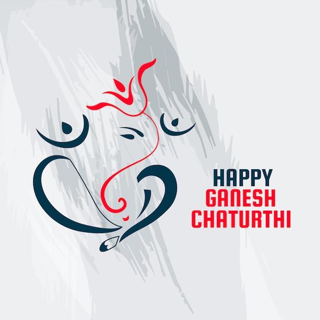Beau style de ligne ganesh ji pour ganesh chaturthi Vecteur gratuit