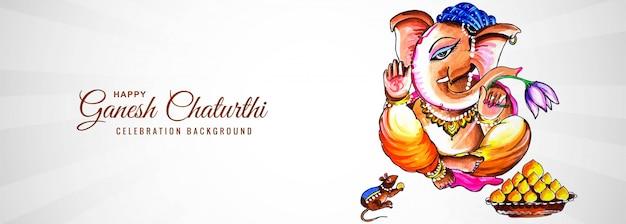 Belle Aquarelle Loard Ganesh Pour Fond De Bannière Ganesh Chaturthi Vecteur gratuit