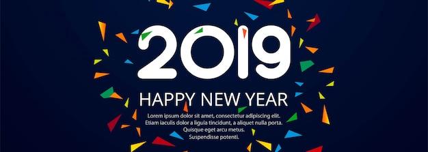 Belle bannière de festival de texte bonne année 2019 Vecteur gratuit