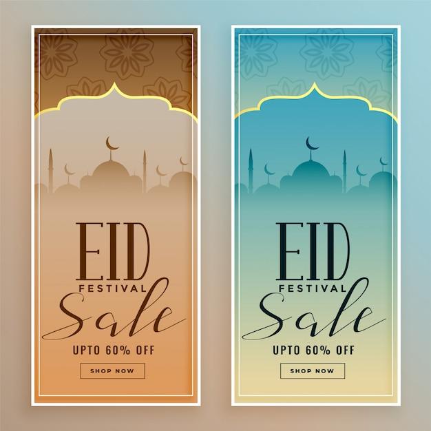 Belle bannière islamique de vente de festival eid Vecteur gratuit