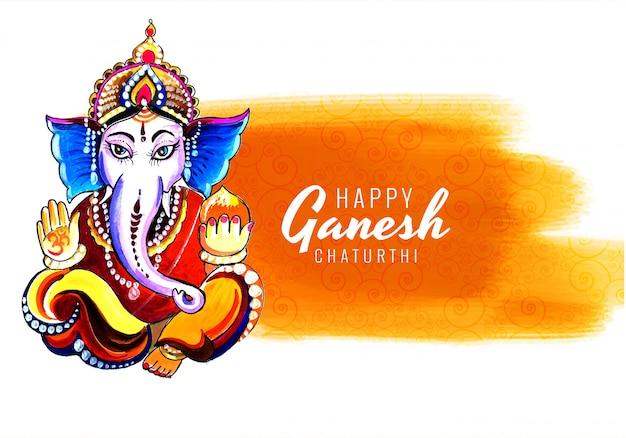 Belle Carte Réaliste De Ganesh Chaturthi Vecteur gratuit