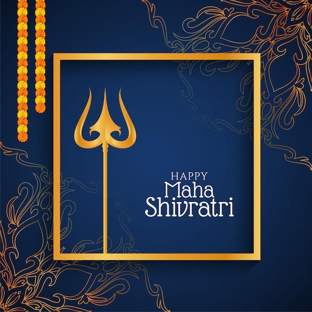 Belle Carte De Voeux Festival Bleu Maha Shivratri Vecteur gratuit
