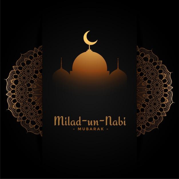 Belle Carte De Voeux Pour Le Festival Eid Milad Un Nabi, Noir Et Or Vecteur gratuit