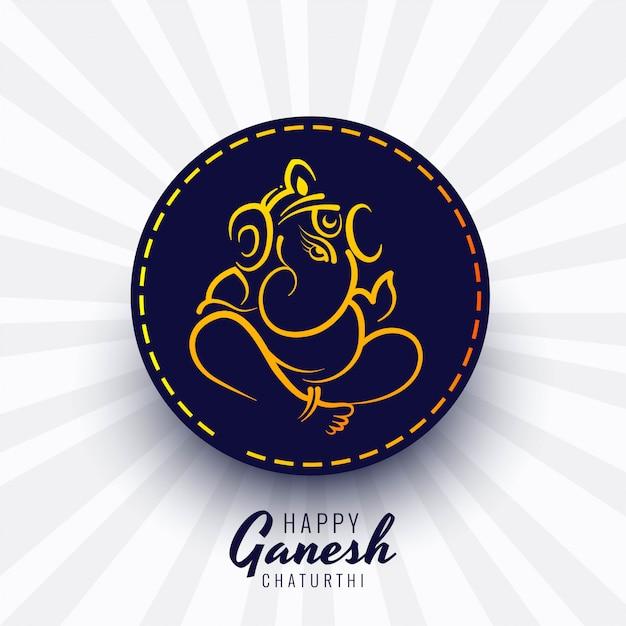 Belle Conception De Cartes De Festival De Ganesh Chaturthi Vecteur gratuit