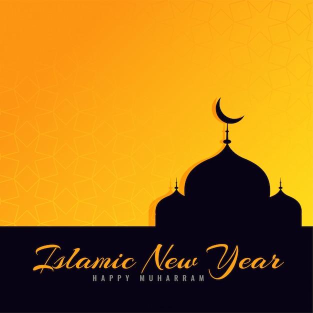 Belle conception de voeux de nouvel an islamique Vecteur gratuit