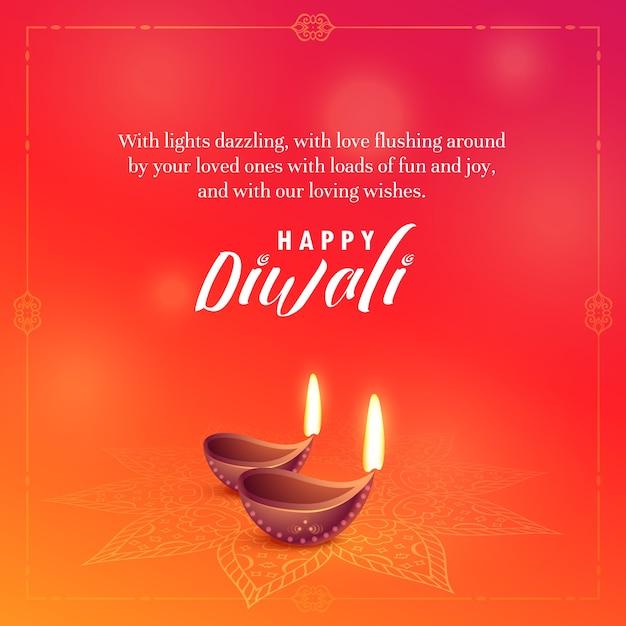 belle diwali souhaite la conception de vecteur de fond Vecteur gratuit