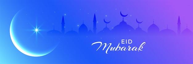Belle eid moon avec conception de bannière de formes de mosquée Vecteur gratuit