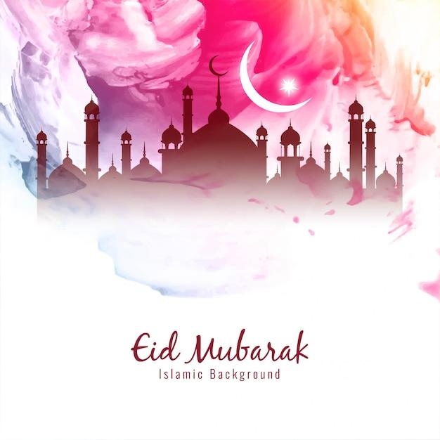 Belle Eid Mubarak Islamique Coloré Vecteur gratuit