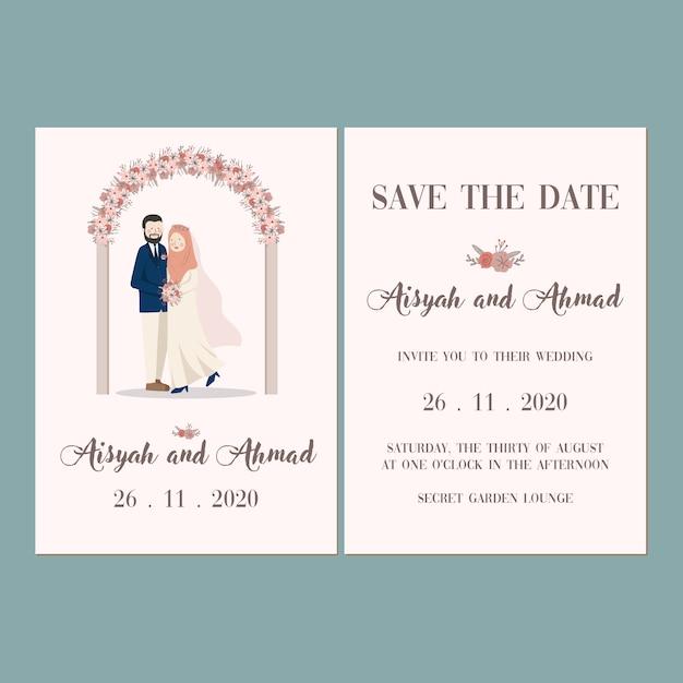 Belle Fleur Porte Guirlande Mignon Couple Musulman Portrait Invitation De Mariage Vecteur Premium