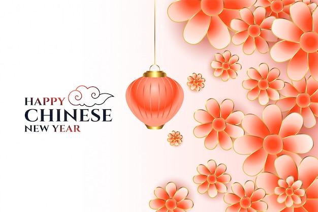 Belle Lanterne Et Fleur De Nouvel An Chinois Heureux Vecteur gratuit