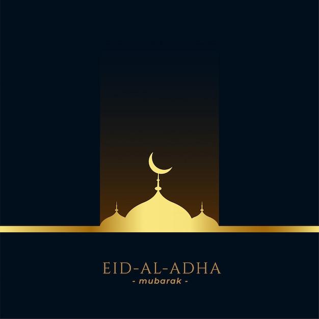 Belle mosquée doré eid al adha salutation Vecteur gratuit