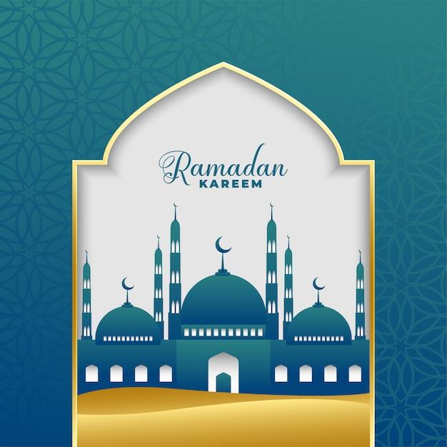 Belle ramadan kareem fond islamique Vecteur gratuit