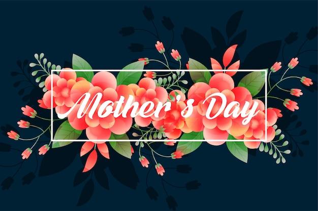 Belle salutation feuillage fête des mères Vecteur gratuit
