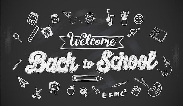Bienvenue à l'école. fond, affiche et modèle Vecteur Premium