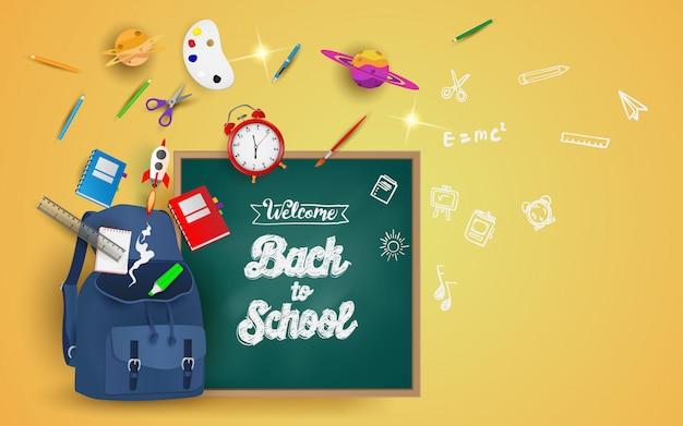Bienvenue à l'école Vecteur Premium