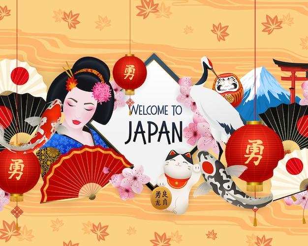 Bienvenue Sur L'illustration Du Japon Avec Différents éléments Vecteur gratuit