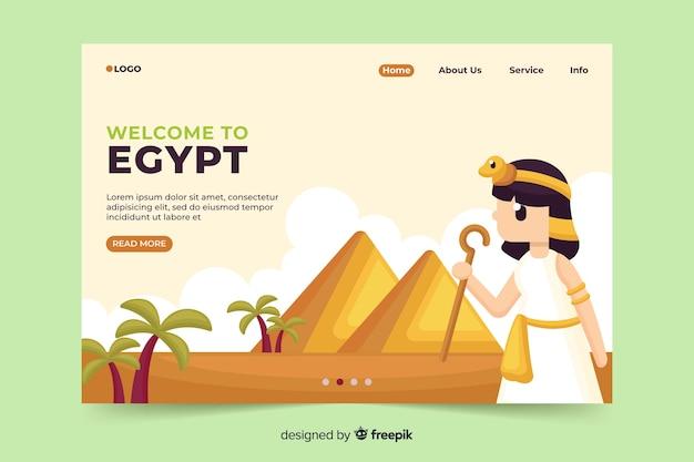 Bienvenue sur la page d'accueil d'egypte Vecteur gratuit