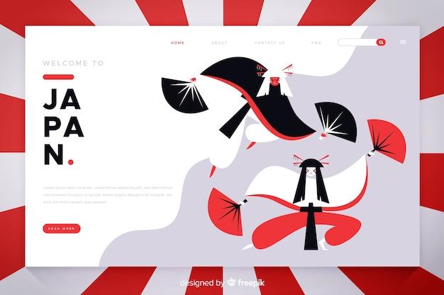 Bienvenue sur la page de destination du japon Vecteur gratuit