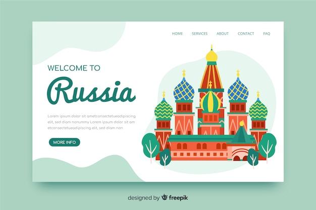 Bienvenue sur la page de destination de la russie Vecteur gratuit