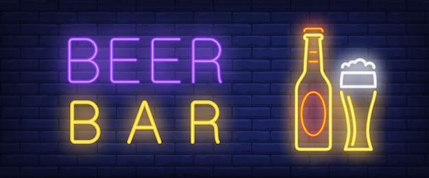 Bière bar style bannière de néon Vecteur gratuit