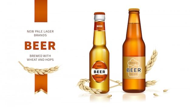 Bière Dorée Brassée à Partir De Blé Et De Houblon Vecteur gratuit