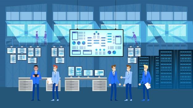 Big data analytics room Vecteur Premium
