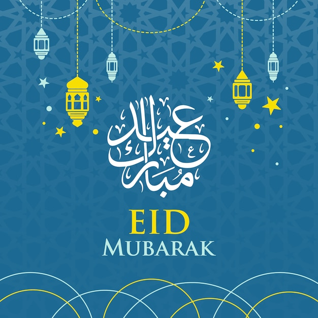 Blue eid mubarak background Vecteur gratuit