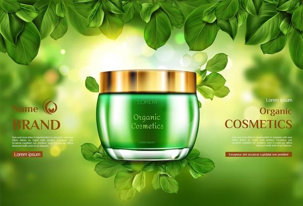 Bocal de produit cosmétique bio Vecteur gratuit