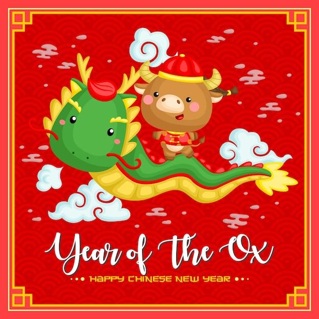 Bœuf Mignon En Costume De Célébration Du Nouvel An Chinois Chevauchant Un Dragon Vecteur Premium