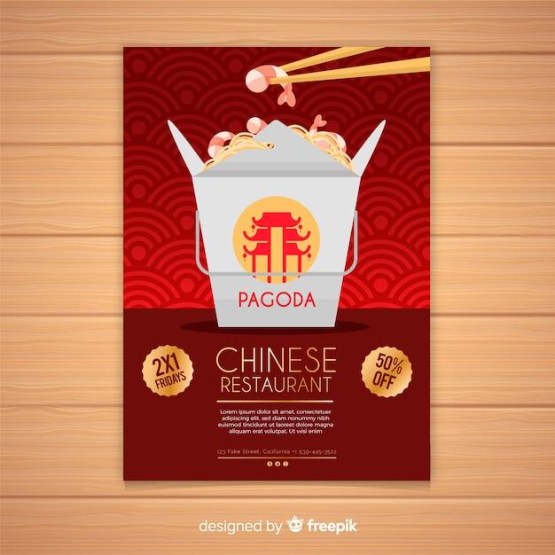 Boite à crevettes flyer restaurant chinois Vecteur gratuit