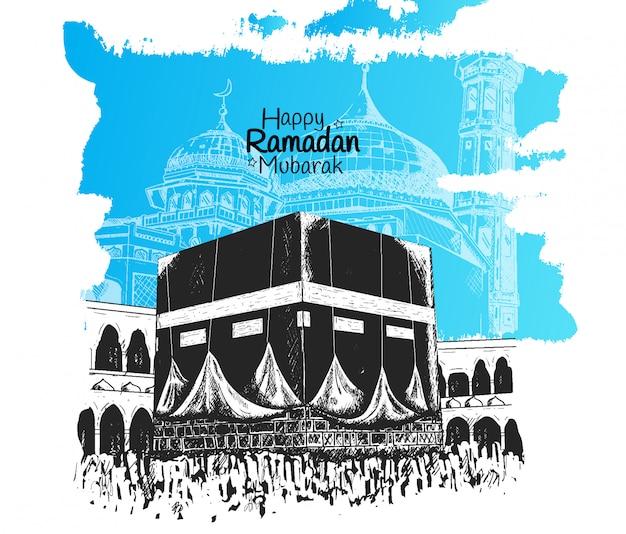 Bon ramadan mubarak Vecteur Premium