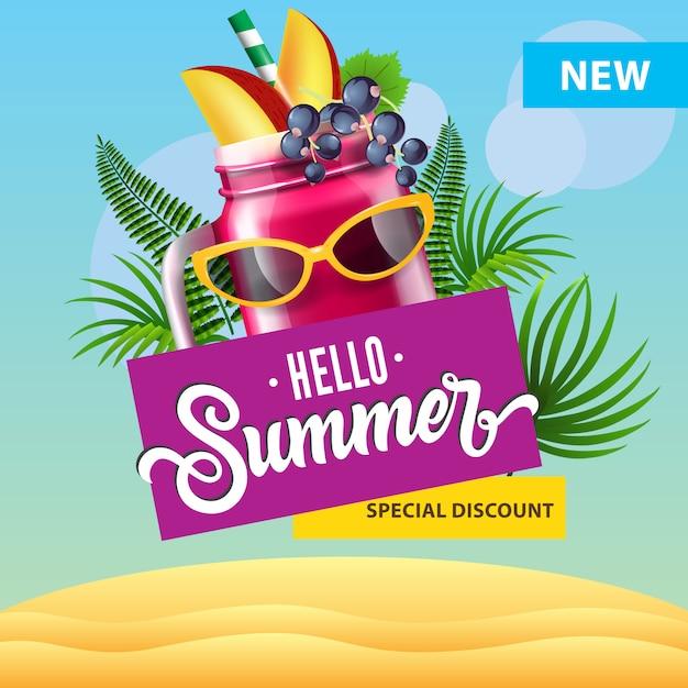 Bonjour affiche de réduction spéciale avec tasse de smoothie berry, lunettes de soleil, feuilles tropicales Vecteur gratuit