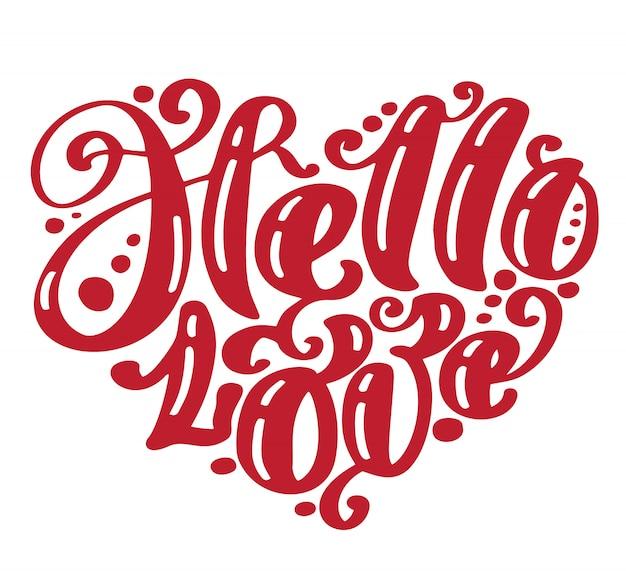 Bonjour amour saint valentin carte de voeux avec mariage calligraphie. Vecteur Premium