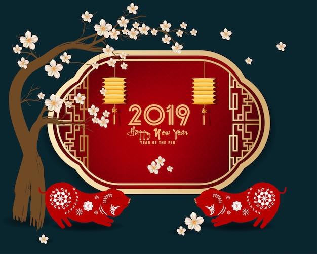 Bonne année 2019 cartes d'invitation. année du cochon. nouvel an chinois Vecteur Premium