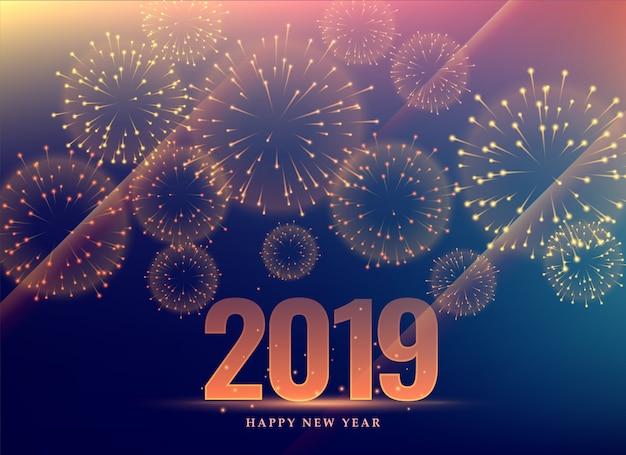Bonne année 2019 fond avec feu d'artifice Vecteur gratuit
