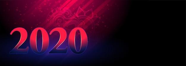 Bonne année 2020 bannière rougeoyante Vecteur gratuit