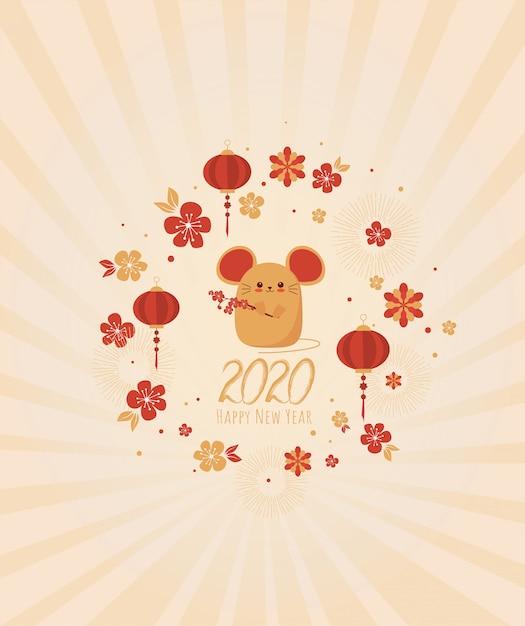 Bonne Année 2020. Nouvel An Chinois. L'année Du Rat Vecteur Premium
