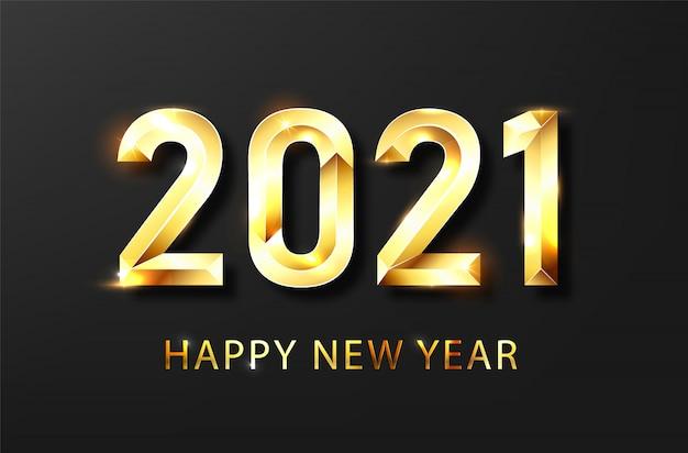 Bonne Année 2021 Bannière.golden Vector Luxe Texte 2021 Bonne Année. Vecteur Premium