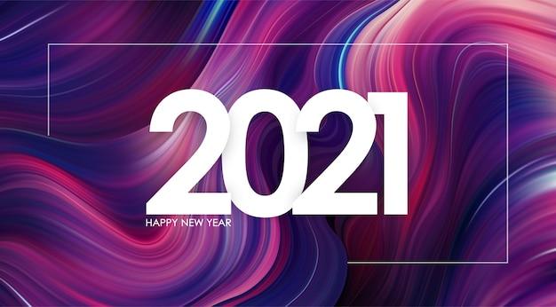 Bonne Année 2021. Fond De Course De Peinture Torsadée Abstraite Colorée. Vecteur Premium