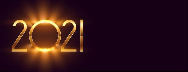 Bonne Année Dorée Brillante Sur Fond Noir Vecteur gratuit