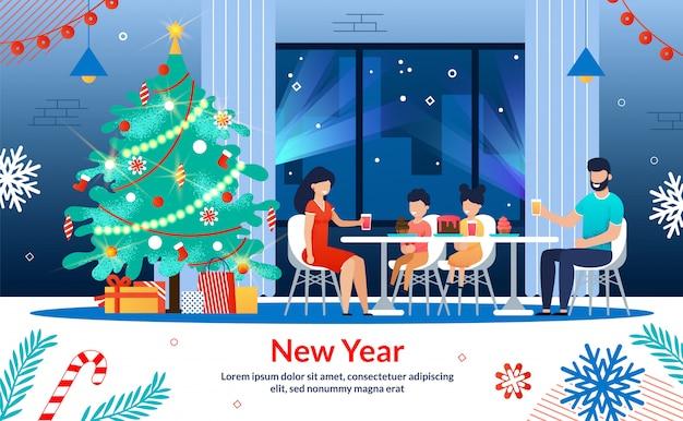 Bonne année famille bannière Vecteur Premium