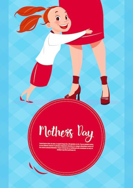 Carte Bonne Fete Fille.Bonne Fete Des Meres Fille Embrassant Maman Banniere De