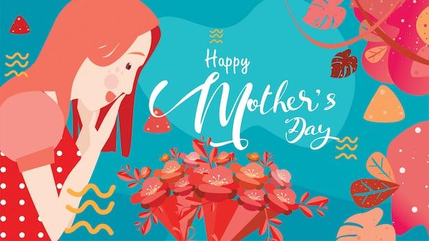 Bonne fête des mères! Vecteur Premium