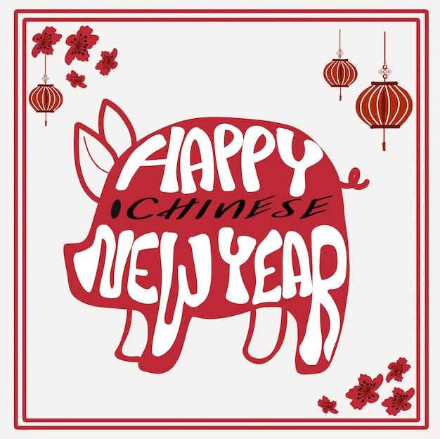Bonne typographie de nouvel an chinois chez le cochon Vecteur Premium